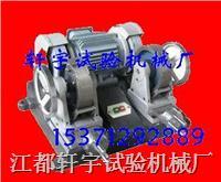 橡膠水果APP下载地址磨片機 XY-6072