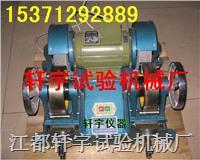 磨試片水果视频老版本下载磨片機 XY-6072
