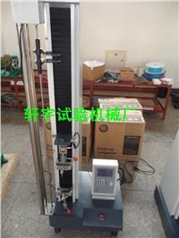 銅絲電子拉力試驗機 XYY-5000