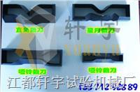 標準尺寸啞鈴裁刀供應廠家 XY