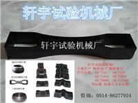 精準尺寸標準啞鈴裁刀