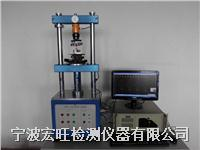 全自動插拔力試驗機 HW-1220S