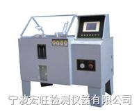 觸摸屏鹽霧腐蝕試驗箱 HW-60D