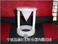 盐雾试验机喷雾塔|锥形喷雾塔|塑料喷雾塔|盐水喷雾塔 HW-PWT