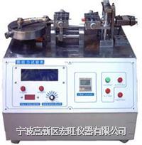 臥式插拔力壽命試驗機 HW-8105