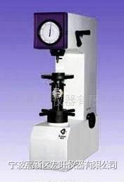 HR-150A型手動洛氏硬度計 HR-150A