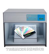 T60(5)標準光源對色燈箱 T60(5)