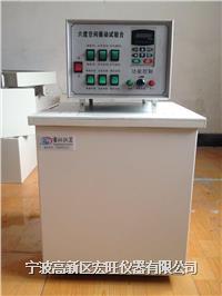 六度空間振動試驗台 ZD/HW-XTP