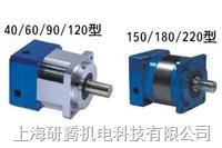 台湾VGM聚盛行星式减速机 VGM-PG VGM-MF VGM-H VGM-X