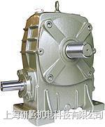 台湾成大蜗轮蜗杆减速机