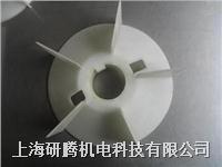 ABB电机风叶 M2QA,MQAEJ,QAEJ,M2JA,M2BA,M3BP