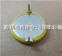 CR2430焊腳電池廠家