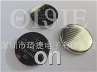 CR2450電池 CR2450