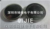 LIR2450充電電池