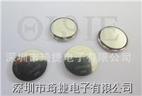 LIR2032可充電電池 LIR2032