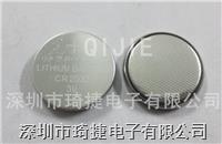 CR2032電池
