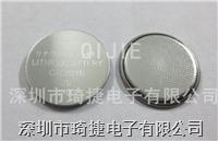 出口品質CR2016電池