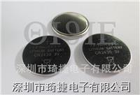 CR2430電池 CR2430