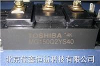 德國IR-IGBT模塊 GA200NS61U