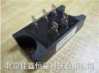 三菱整流橋模塊 RM40TN-H