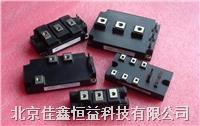 整流橋模塊 GBPC3508-16W