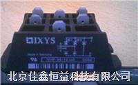 可控硅模塊 VHF125-12IO7