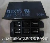 可控硅模塊 VHF125-14IO7