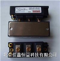 場效應模塊 FM50DZ-10