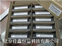 場效應模塊 UM100SDZ1-20