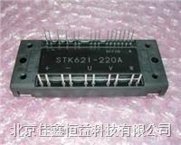 智能IGBT模塊 STK650-314