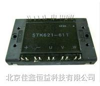 智能IGBT模塊 STK65051MK3-Y
