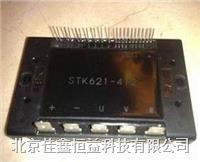 智能IGBT模塊 STK621-201