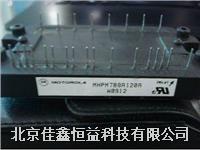 智能IGBT模塊 MHPM6B7E60D3