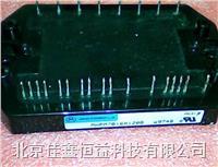智能IGBT模塊 MHPM6B15E60D3
