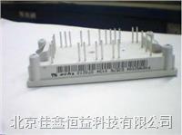 智能IGBT模塊 P084A2007