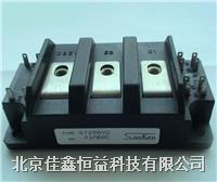 達林頓模塊 ST15X6
