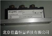 整流二極管、快恢復二極管 DD350N16
