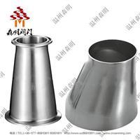不鏽鋼偏心大小頭(異徑管) -衛生級 SM0422038