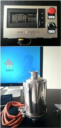FHC電加熱呼吸器 FHC FHM