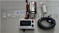新版電加熱呼吸器 FHC\FHM