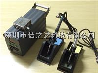 150W大功率自動送錫焊臺