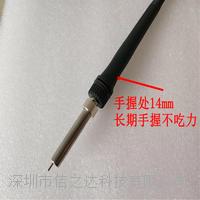 深圳90W203H高頻焊臺