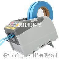 原裝正品日本優質素膠帶切割機 ZCUT-9GR