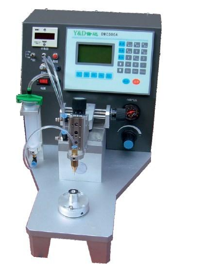 Roating circle dispensing machine