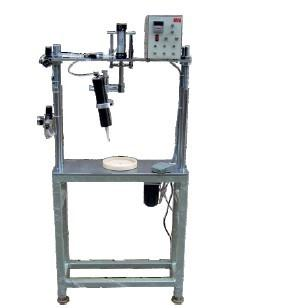 Oval dispensing machine