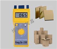 感應式紙張水分儀 FD-G1