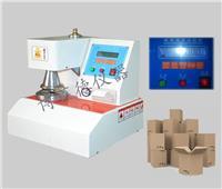 全智能型纸板耐破强度测试机 BLD-608B