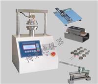 紙管壓力試驗機 BLD-609A