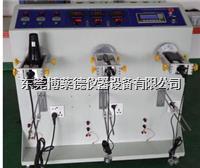 电源线弯折测试机/电吹风弯折试验机 BLD-2021A