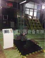触摸屏控制电子零件跌落测试台 BLD-613D